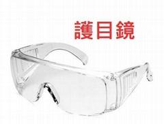 护目工作眼镜