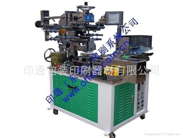 全自动笔杆热转印机 2