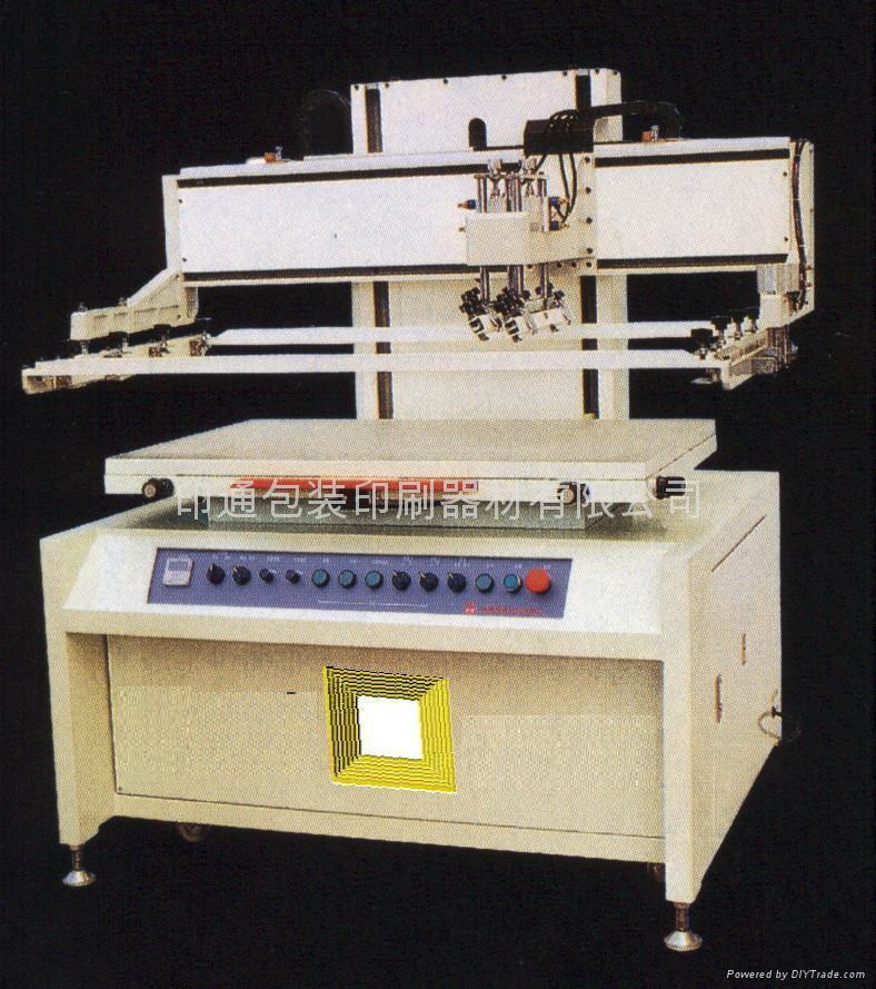 斜臂式丝印机 1