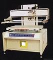 丝印机 1