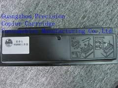Epson copier toner cartridge M2000