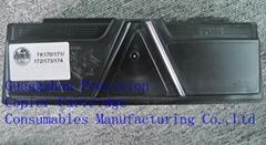 京瓷複印機小粉盒TK-170空殼
