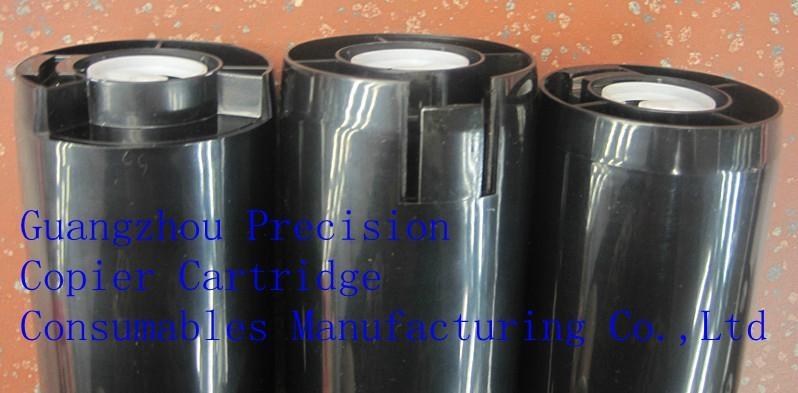 施乐彩色复印机碳粉盒DCC450 3