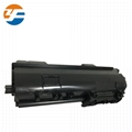 TK1160/1168 Copier Toner Cartridge