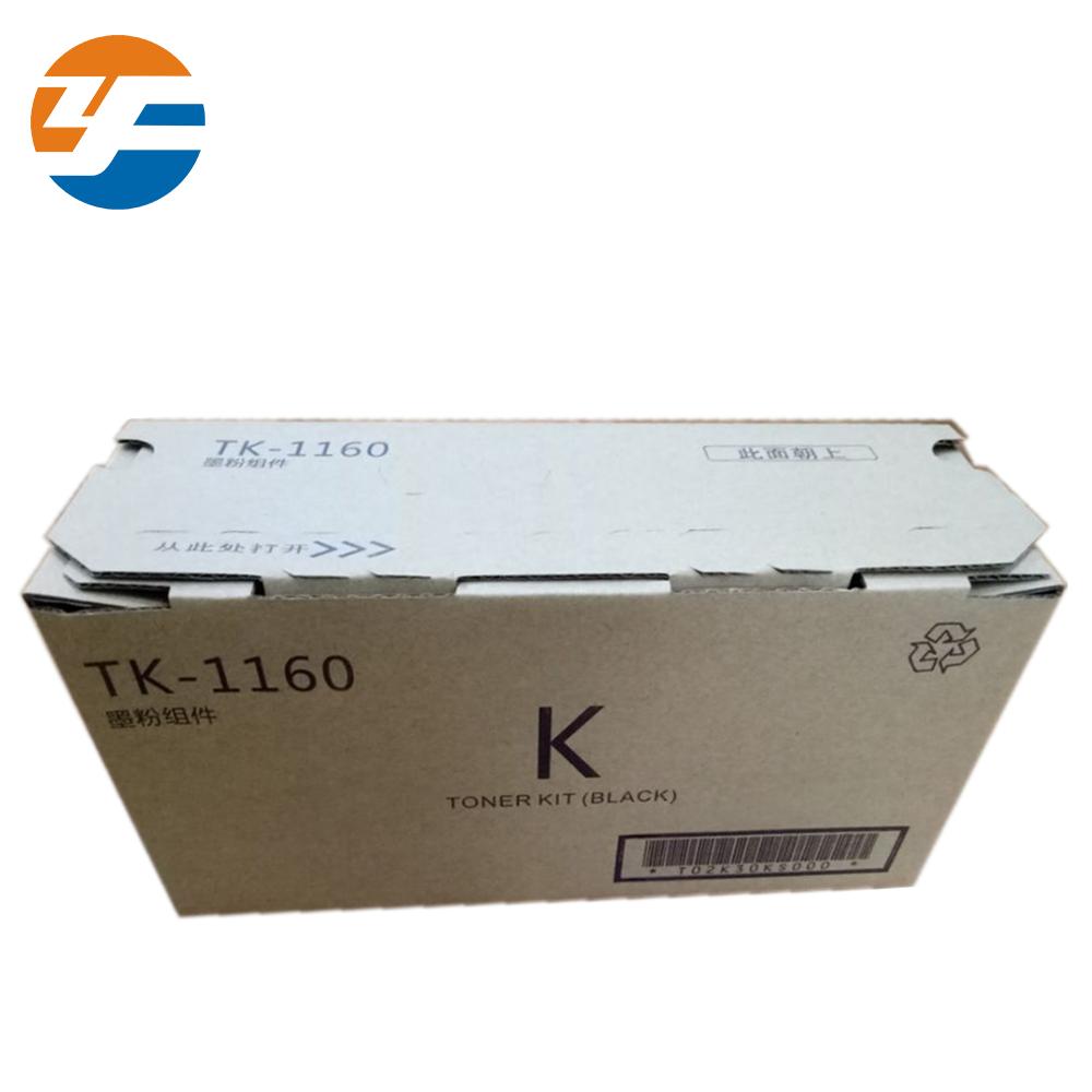 TK1160/1163/1168复印机碳粉盒 5