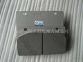 Supply sdlg wheel loader brake pad  1