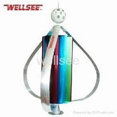 Wellsee Vertical Wind Generator permanent magnet generator 400w
