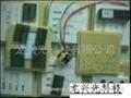 EL冷光片驅動芯片T1264S