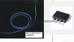 流水冷光发光数据线驱动芯片LX9527
