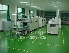 广东耐磨环氧防静电地坪漆