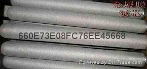金属粉末烧结滤芯 1