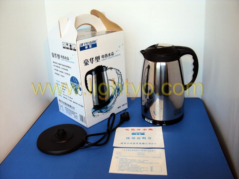 electric kettle 1