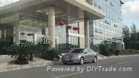 上海科蓝仪表科技有限公司