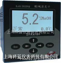 升級版酸碱濃度計