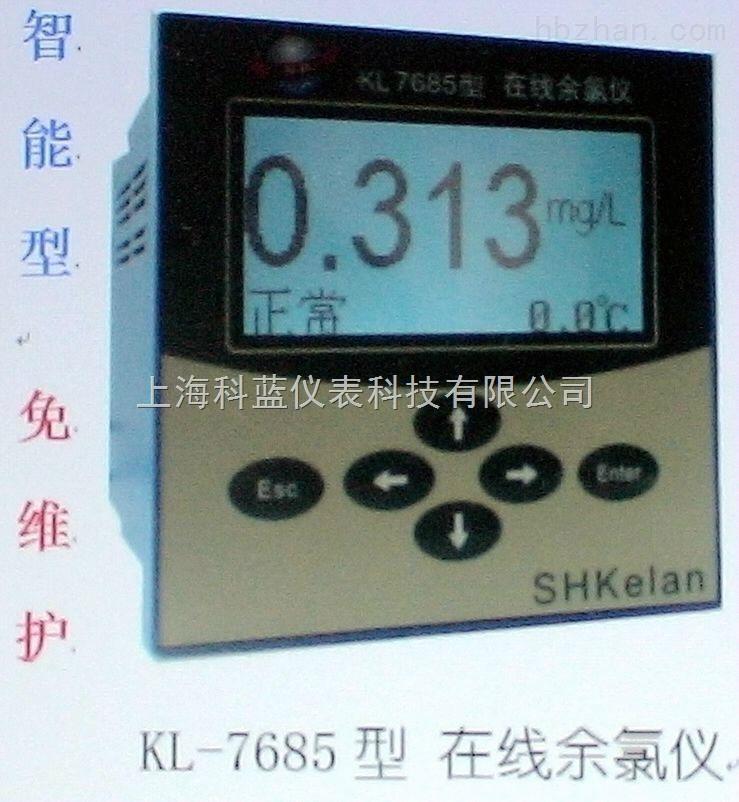 恒电压余氯仪 1