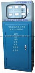 水質綜合監測儀