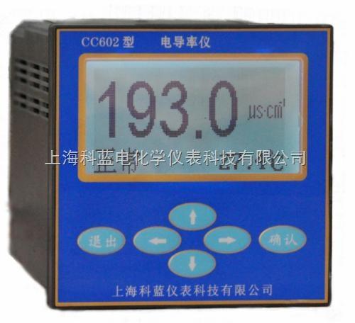 科蓝电导率仪 1
