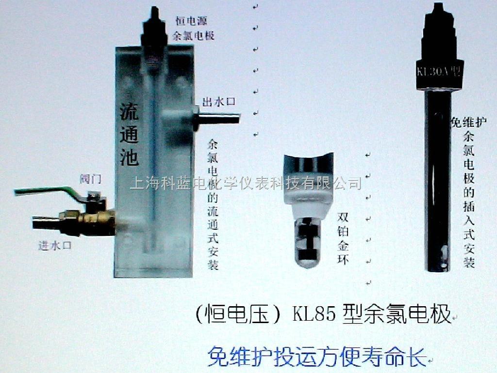 免維護余氯電極 1