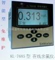 上海科蓝在线余氯仪