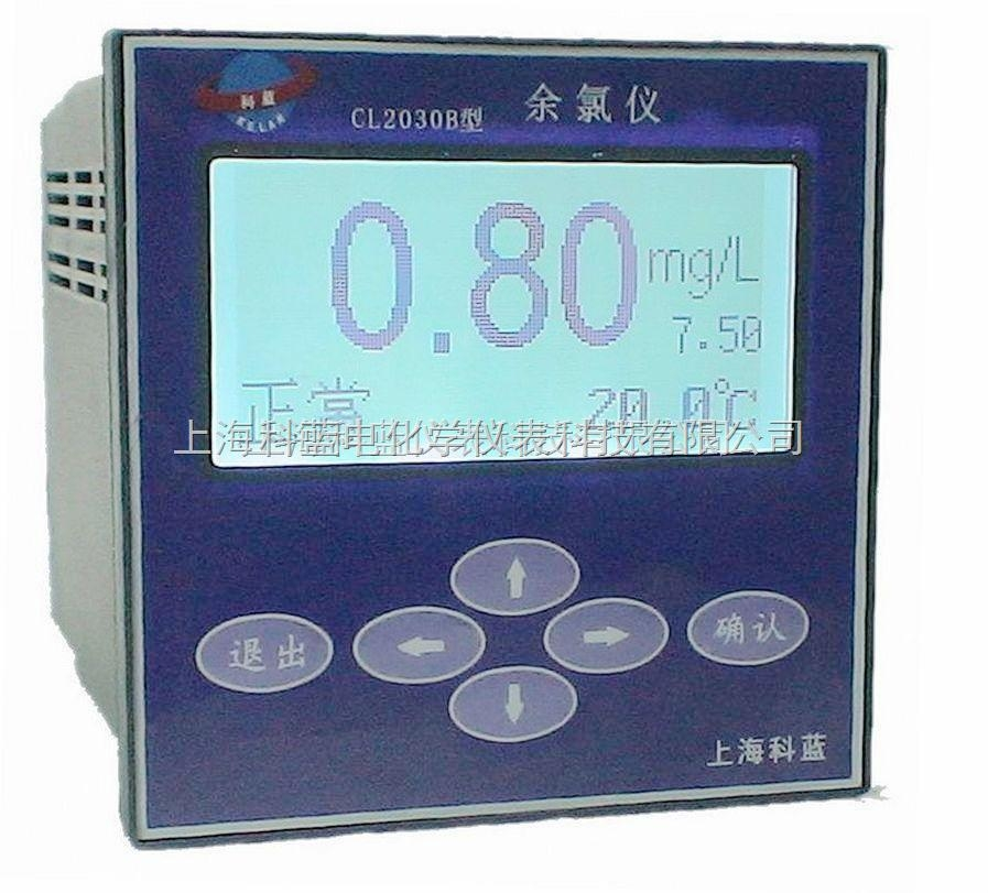 余氯測定儀CL-2030B 1