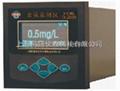 余氯分析仪CL-2030