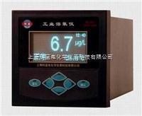 微量氧測氧儀