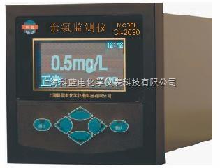 总氯余氯测定仪 1