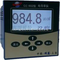 电导率CC602 1