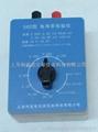 科蓝电导率校验仪