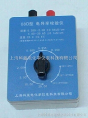 科藍電導率校驗儀