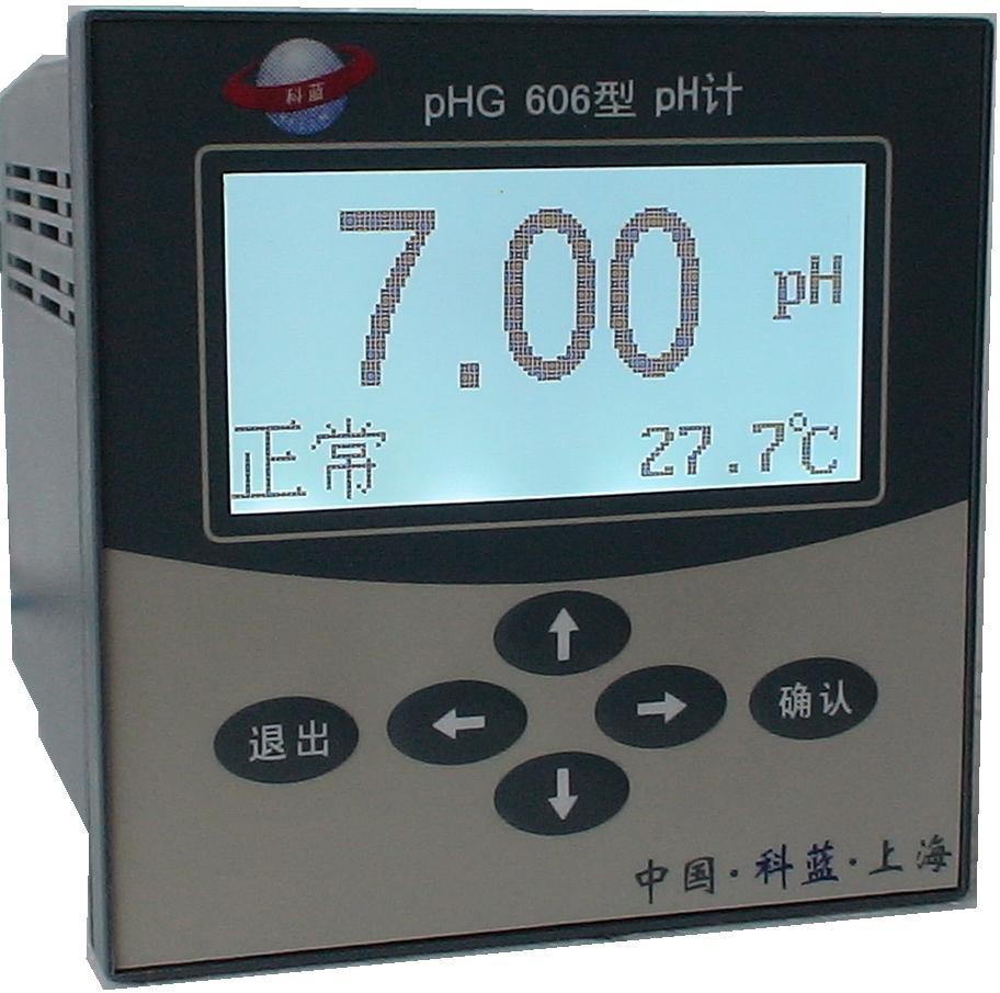 pHG-606(酸度計) 1