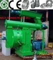 Biomass pellet machine complete sets of equipment 4
