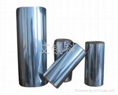 耐高溫水性鍍鋁轉移塗料IMK-108