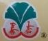 泰兴市银杏保健茶厂 www.cn11.cn