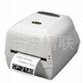Argox CP-2140条码打印机 1
