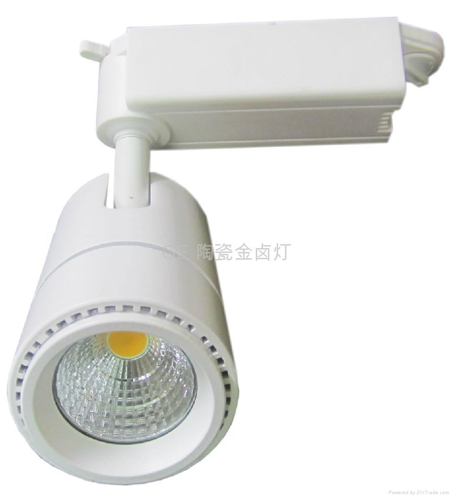 Track light TK058 COB 28W 2200lm 1