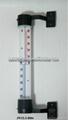 Garden thermometer JWZLS-8004