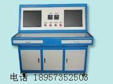 軟管水壓試驗台0-3200