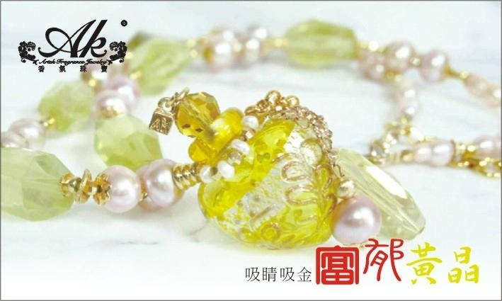 春天生人带黄水晶珠宝更增运(请点看产品说明) 1