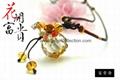 AN-419 花开富贵 (中国