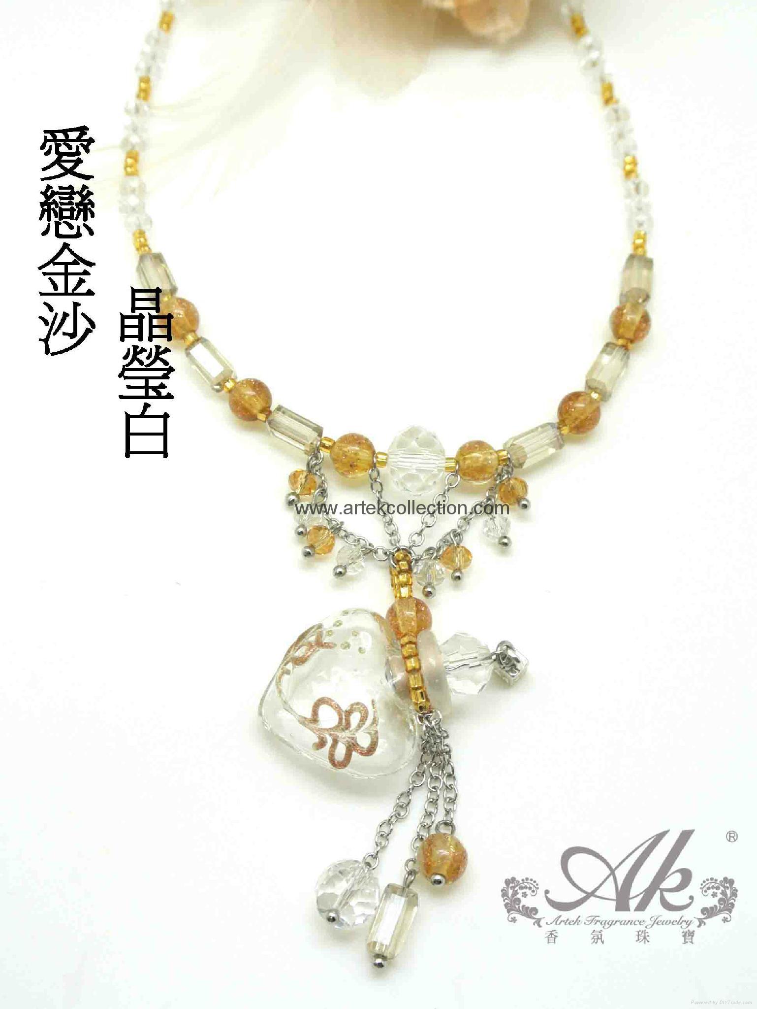 AN-836 爱恋金沙 3
