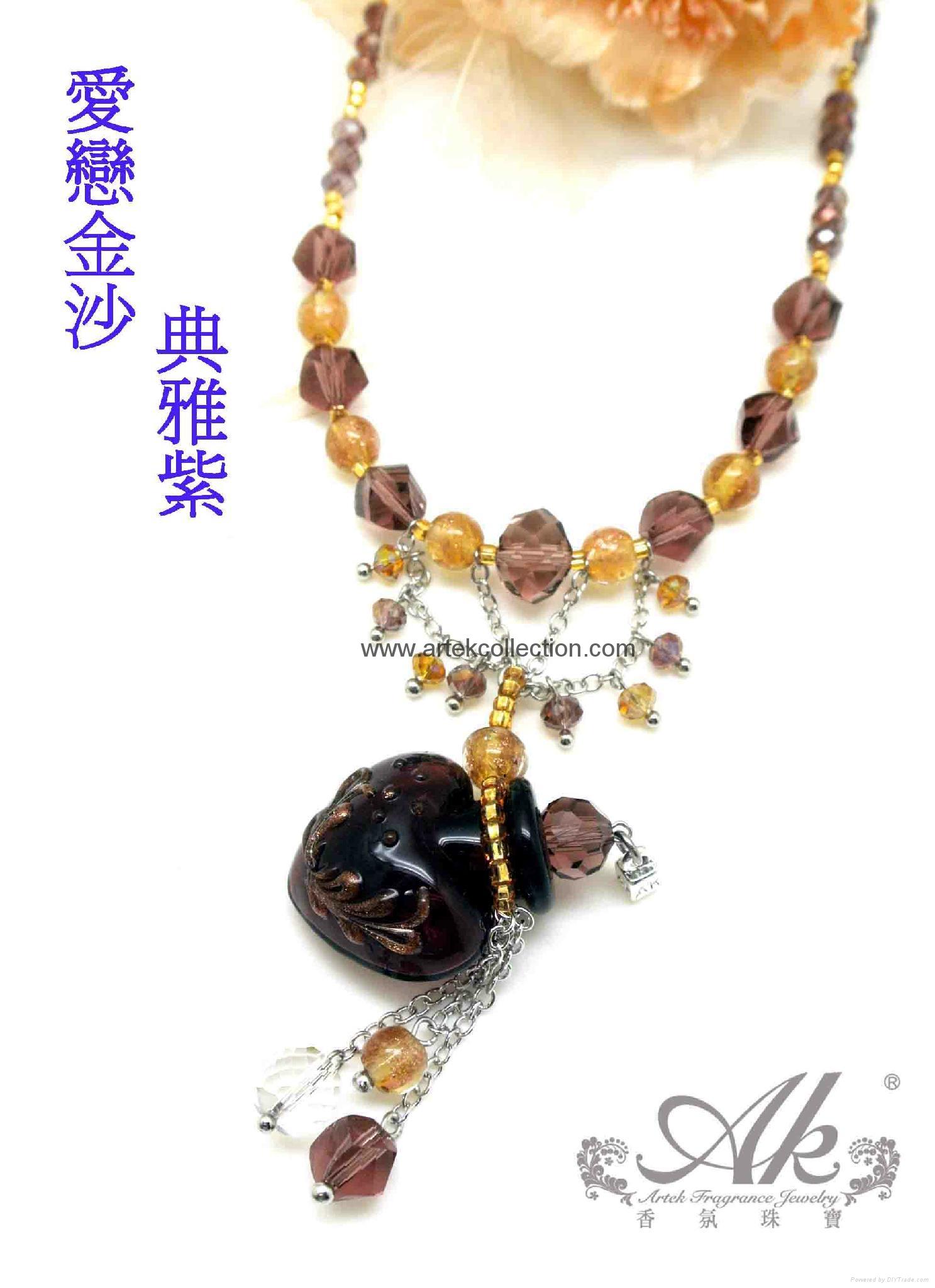 AN-836 爱恋金沙 6