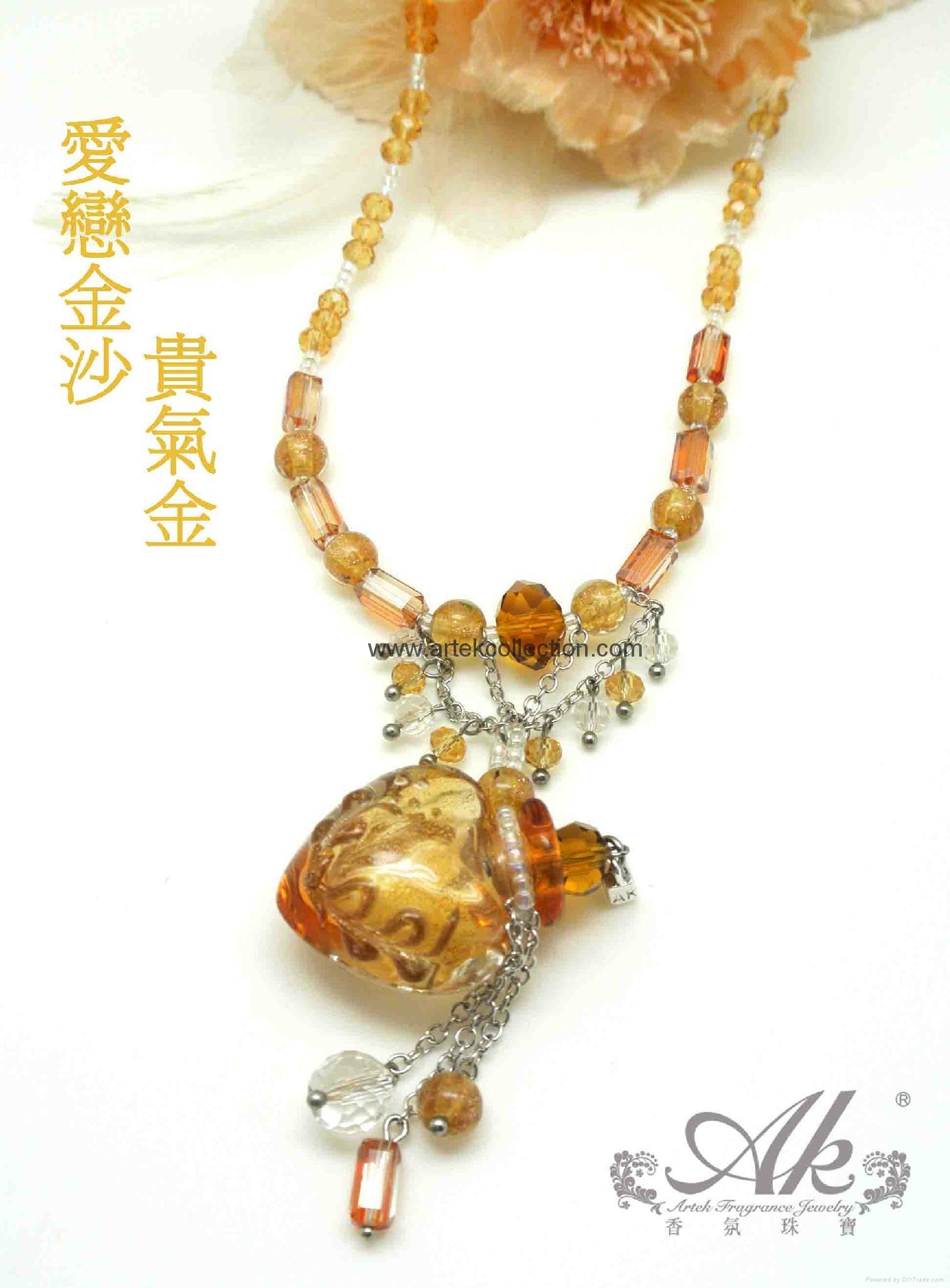 AN-836 爱恋金沙 2
