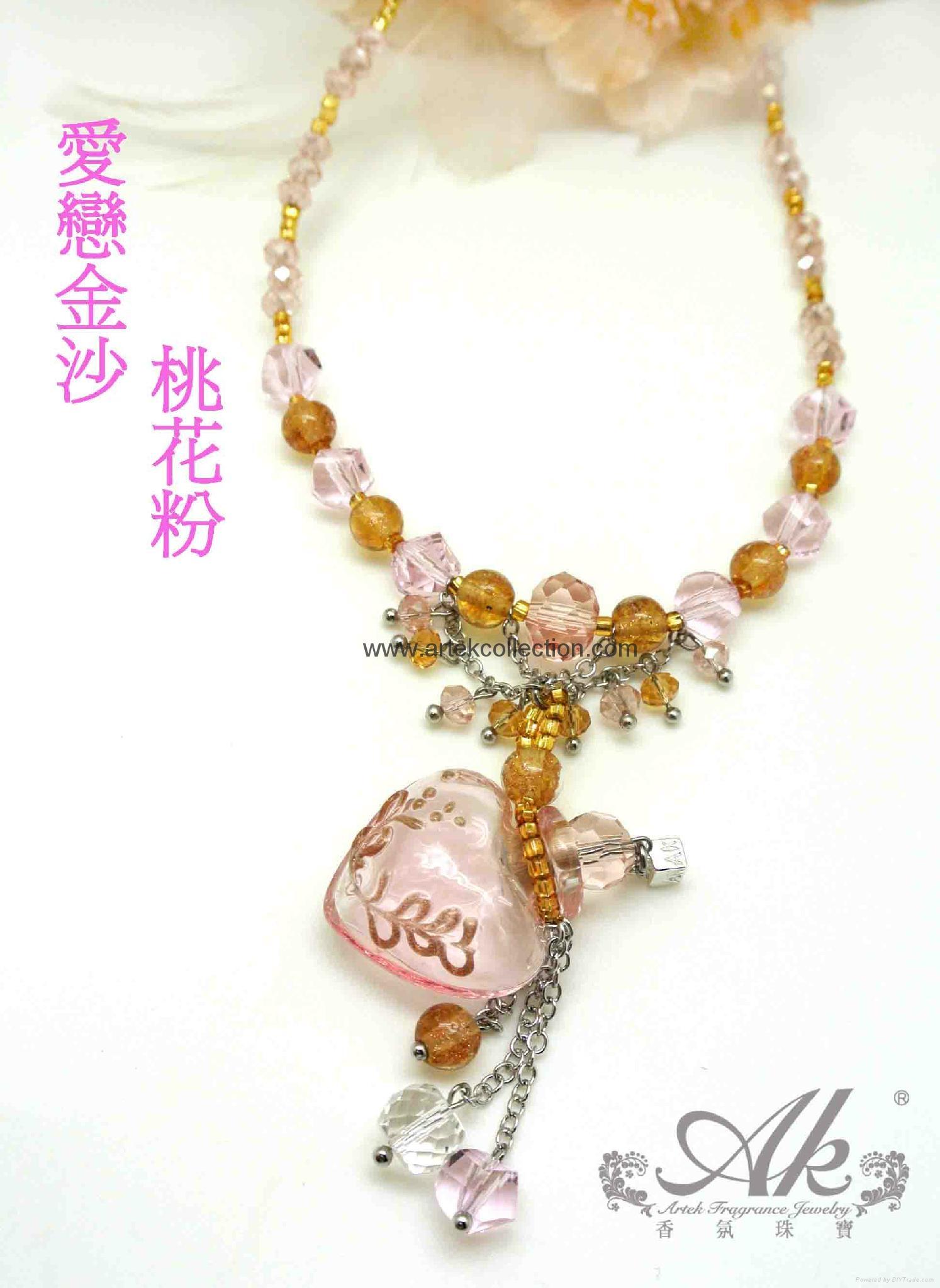 AN-836 爱恋金沙 4