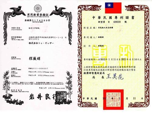 AN-669 中國繩綁花圓瓶(麵包花) 8