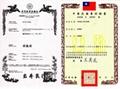 AN-545  最新流行~鋼鍊+時尚愛心豹紋流蘇瓶項鍊!!