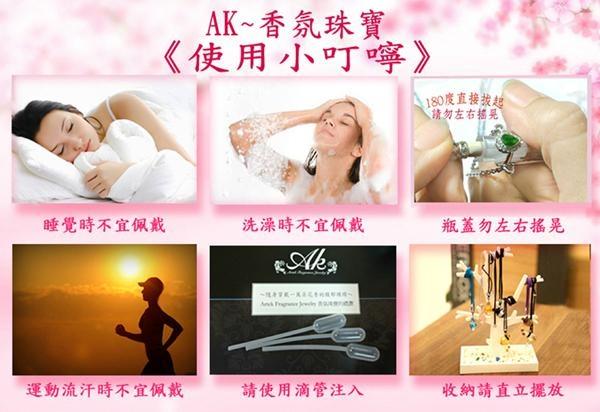 Essential oil  Perfume bottle  Pendant Necklace  2