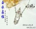 AN-703 白水晶柱