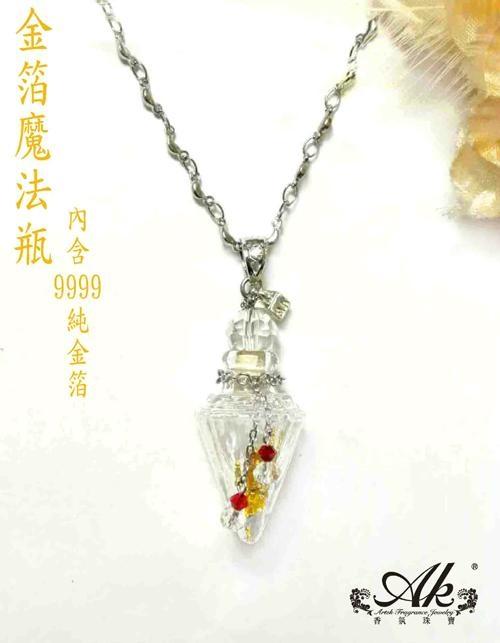 Essential oil Perfume bottle Pendant Necklace Fragrance ...