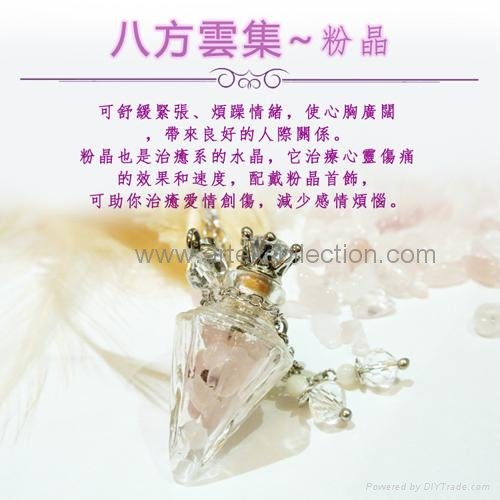 AN-844/ Essential oil Perfume bottle Pendant Necklace / fragrance jewelry 6